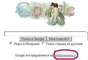 googlemd